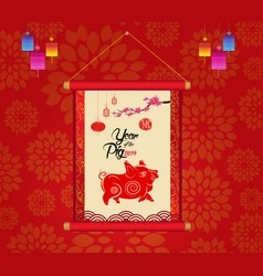 Pig chinese new year red background with flower vector