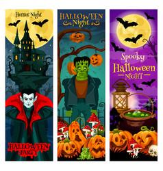Halloween monster party invitation banner design vector
