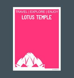 lotus temple delhi india monument landmark vector image