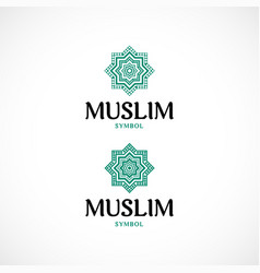 Octagonal star green color ornamental muslim vector