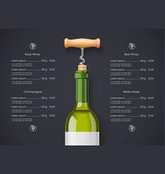 White wine bottle cork vector