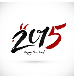 Calligraphy 2015 New Year sign on white background vector image vector image