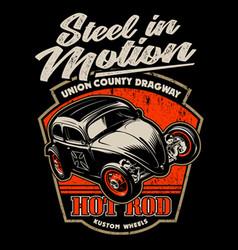 Steel in motion vector
