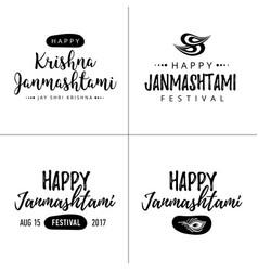 Lettering festival happy krishna janmashtami vector