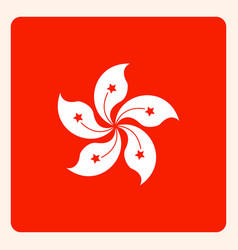 hong kong square flag button social media vector image