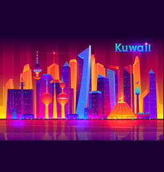 kuwait city future architecture concept vector image