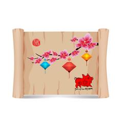 Sakura flowers background cherry blossom banner vector