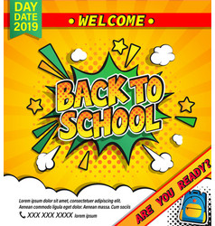 Back to school invitation banner vector