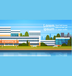 Hospital building exterior modern clinic view vector