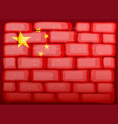 flag of china painted on brickwall vector image