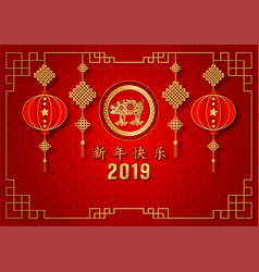 Gold color happy chinese new year 2019 and year vector