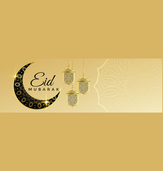 Eid mubarak banner with hanging lantern and text vector