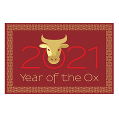 Red gold 2021 year ox chinese new year vector