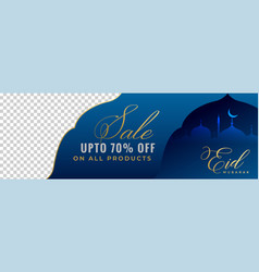 blue eid sale banner with space for your image vector image