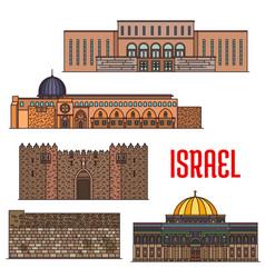 Israel landmarks jerusalem wailing wall temples vector