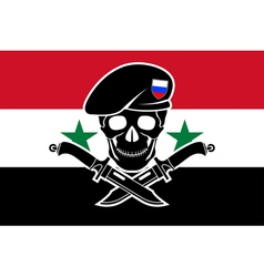russian special forces and syrian flag vector image