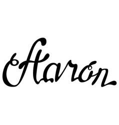 Aaron name lettering vector