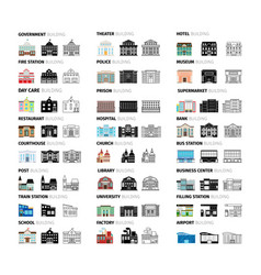 Buildings cartoon icons set vector