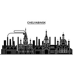 russia chelyabinsk architecture urban skyline vector image