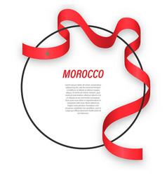 Waving ribbon flag morocco on circle frame vector