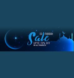 Eid mubarak blue night scene sale banner vector
