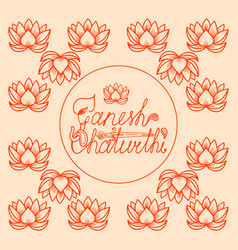 Ganesh chaturthi indian festival handmade text vector