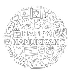 Hanukkah background from line icon vector