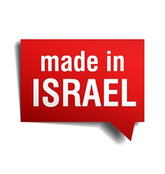 Made in Israel red 3d realistic speech bubble vector