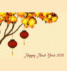 happy new year card template with red lanterns on vector image