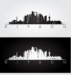 Riyadh skyline and landmarks silhouette vector