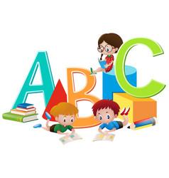 three kids reading books vector image