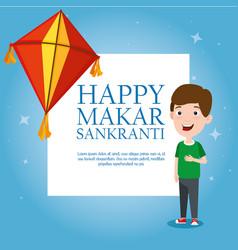 Boy with kite to celebrate makar sankranti event vector