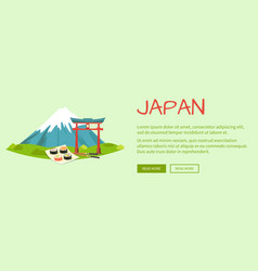 Japan with text and signs vector