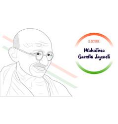Mahatma gandhi vector