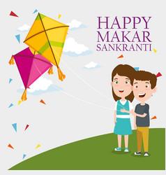 Boy and girl with makar sankranti celebration vector