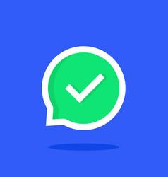 complete check bubble or tick icon vector image