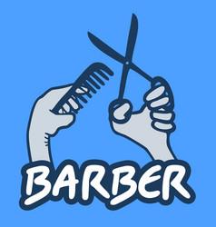 Barber emblem vector