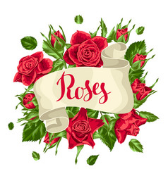 decorative ribbon with red roses beautiful vector image
