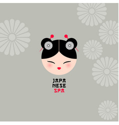 Japanese spa or japanese food logo vector