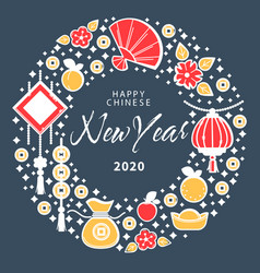 chinese new year 2020 wealth and luck symbols vector image
