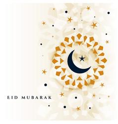 Islamic style decorative eid mubarak festival vector