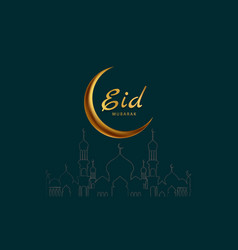 Ramadan kareem background with mosque and moon vector