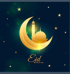 golden shiny eid mubarak festival greeting vector image