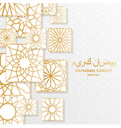 ramadan kareem background with decorative golden vector image