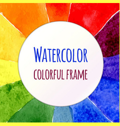 watercolor rainbow background colorful template vector image vector image