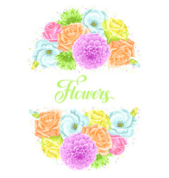 Invitation card with decorative delicate flowers vector