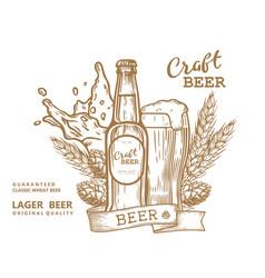beer comp2 vector image