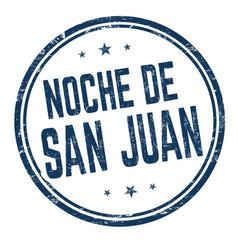 night of saint john on spanish language noche de vector image