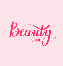 beauty shop digital calligraphy vector image