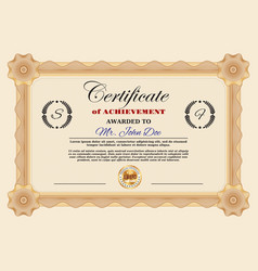 Certificate achievement appreciation template vector